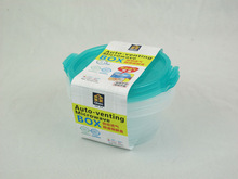 Commercial malaysia cheap plastic food container