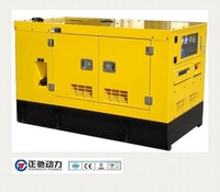 china supplier sells air cooled diesel generator 63kva