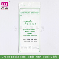 20-year experience food packaging bags print plastik packaging