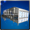 industrial use washing filling and capping machine XG-100J(1200 B/H)
