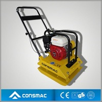 Hot sale!!!Low price used soil compactor machine FOR SALES