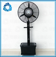 E1200 Best Selling Water Fan Cooler Stand Fan / Water Mist Fan / Remote Control Electric Water Spray Fan,