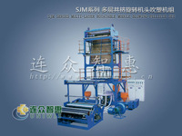 Polyethylene (HDPE - LDPE) Blowing Film Machine to Produce Plastic Bag or Sheet Film