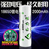 Factory price 2000mah 3.7V 18650 rechargeble lithium ion battery with protected curcuit board for flashlight