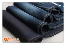 B949 denim lycra fabric factory company in china