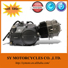 pit bike parts,semi-automatic lifan engine, lifan pit bike 125cc engine