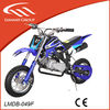 Mini moto with 49cc for kids