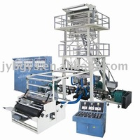Three-Layer Co-Extrude Film Blowing Machine