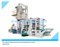 HSY-1200 Waistcoat Bag Gravure Printing Press Machinery