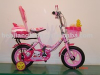 children bike /mtb bike/children bicycle