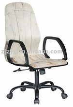 office chair kit