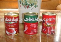 factory of canned tomato paste