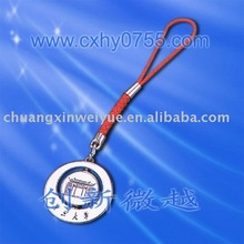 mobile phone charm hanging a round metal with Fudan University MS028
