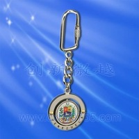 2010 The coin with the flower metal/zinc alloy key chain