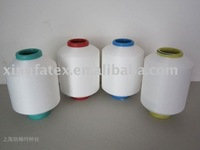 polyester air covered yarn with spandex