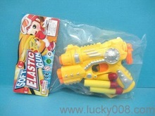 Battery operated eva soft bullets toy pistol guns Cartoon Soft Elastic Gun Toy With Bullet