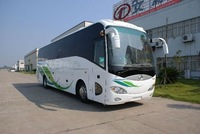 12m Coach 50 Seats Luxury Bus / Bus For Sale Malaysia