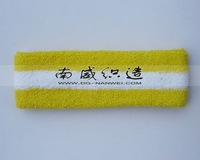 Plain Cotton Sweatband Striped Headband SB0040 Yellow and White