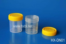 container for urine collection with CE