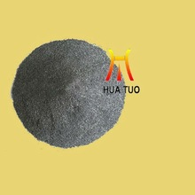 we can produce microsilica