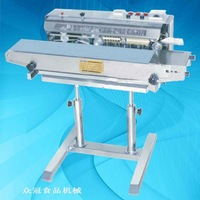 ML-40 high quality semi-automatic film sealing machine