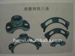 2011 new Ductile iron cast tee