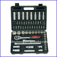 60-Piece 1/2 Drive Standard/Metric Socket Wrench Set