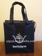 2012 HOT promotional Eco-friendly black 100gsm non woven folding shopping Bag