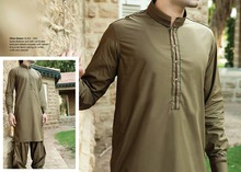 Men's Shalwar Kameez Suit , men's plain Pathani Shalwar Suit with snap button closure , kameez pajama with shalwar for men