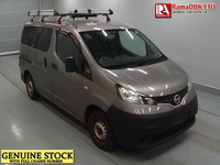 Stock # 38408 NISSAN VANETTE DX - 2010 USED WAGON VANS FOR SALE