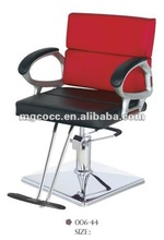 2012 Children's synthetic leather reclining salon barber chair E-JZ006-44