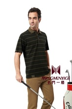 Newest 100% cotton business cheap man t shirt polo t shirt