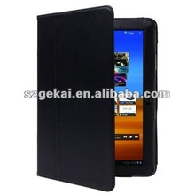 leather case for Samsung Galaxy Tab P7500