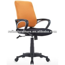 small comfortable chair RF-M020