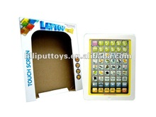 ipad learning machine,touch learning machine