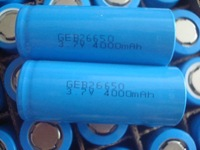 Shenzhen 26650 lion battery