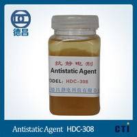 HDC-308 Antistatic agent for PVC