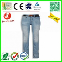 Fashion New Style men in tight denim jeans Factory