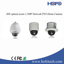 20X Optical Zoom 1.3 MP Network PTZ Dome Camera, hikvision cctv camera