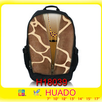 2015 New Animal skin Design 15.6 inch Hp laptop backpack