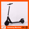 Portable 2 Wheels Electric Scooter for Adults