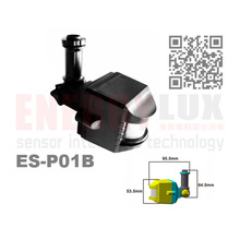 infrared motion sensor normal heat switch