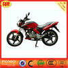 2014 new designtricker street bike 150cc bluetooth motorcycle speaker