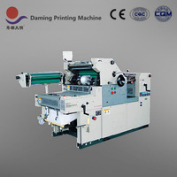 DM47X-NP Single color hot offset roland printing machine price one color adast dominant