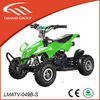 hot selling products 49cc mini quad atv buggy