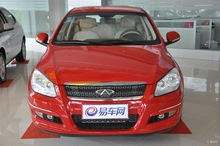 CHERY A3 FULL PARTS
