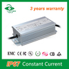 high quality 277Vac constant current waterproof power supply led drivers 36v 70W