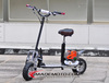 Chinese mini gas motor scooter