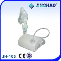 (JH-105) Good quality with strong motor portable mini inhaler