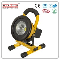 10w 12v waterproof led outdoor light rechargeable led flood light